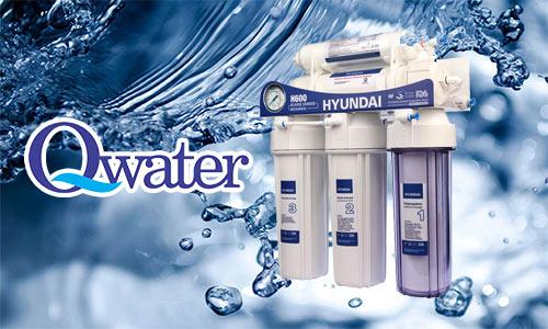 دستگاه تصفیه آب در چیتگر